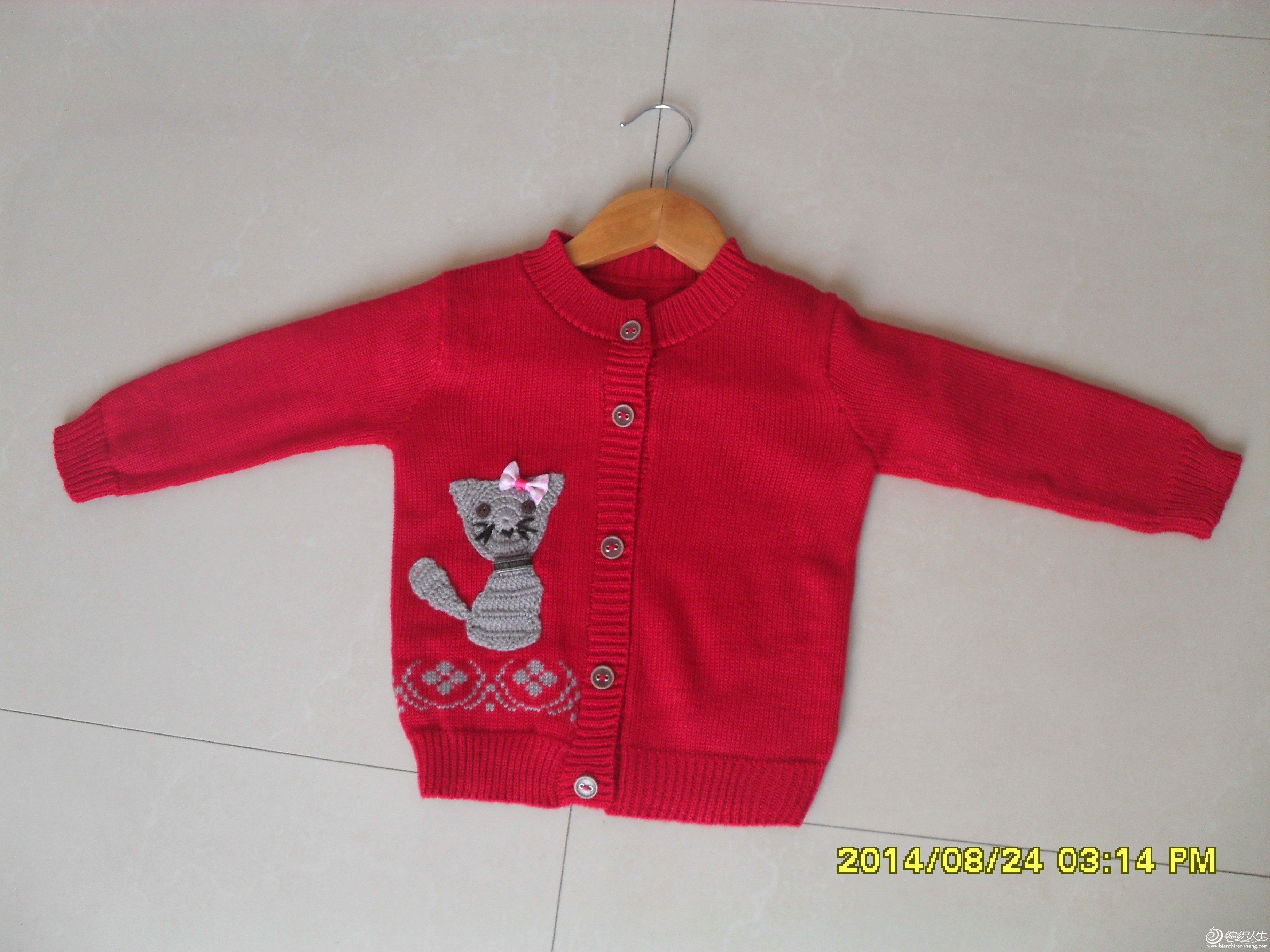 出售3-4岁小孩子衣服和两件在人衣服