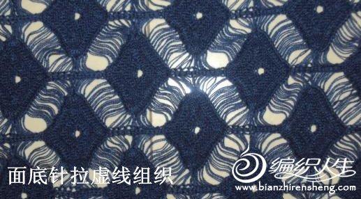 针织服装的组织是是整个针织服装设计的基础,它是根据针织服装的款式和服用等要求来进行设计的,对于编织爱好者必须熟悉各类织物组织的结构 ,编织原理和特性,才能织出受欢迎的毛衣 羊绒衫吧。不同的组织可以形成各种肌理效应,,平坦,凹凸,纵横条纹,网孔等等丰富多彩的外观,这是针织服装最大的一个特性,当然在组织设要充分利用效果,组织的某些物理机械特性如平针的卷边可起到装饰作用,罗纹的条纹效应和不同罗纹组织之间的疏密效果在设计中起到视觉引导的作用,塑造出一种流线动感的风格,花样组织的一些使用手法,较密的钩花组织表现出有