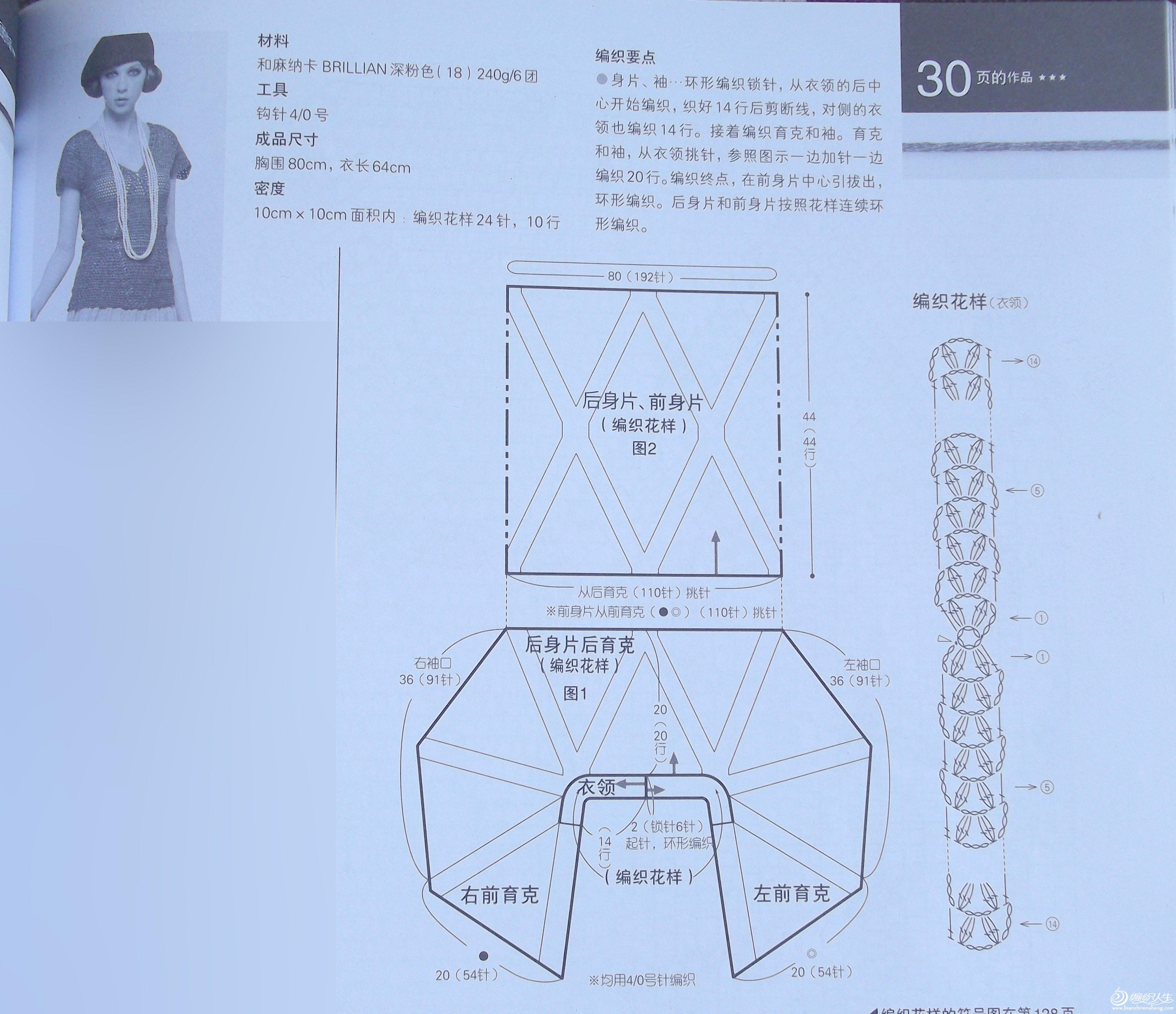 大菱形图解  (4).JPG