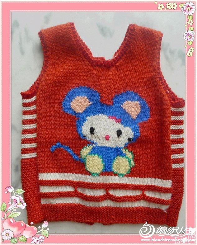 儿童毛衣. 背心 - 编织人生