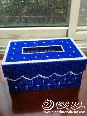 简单纸盒手工制作宝箱