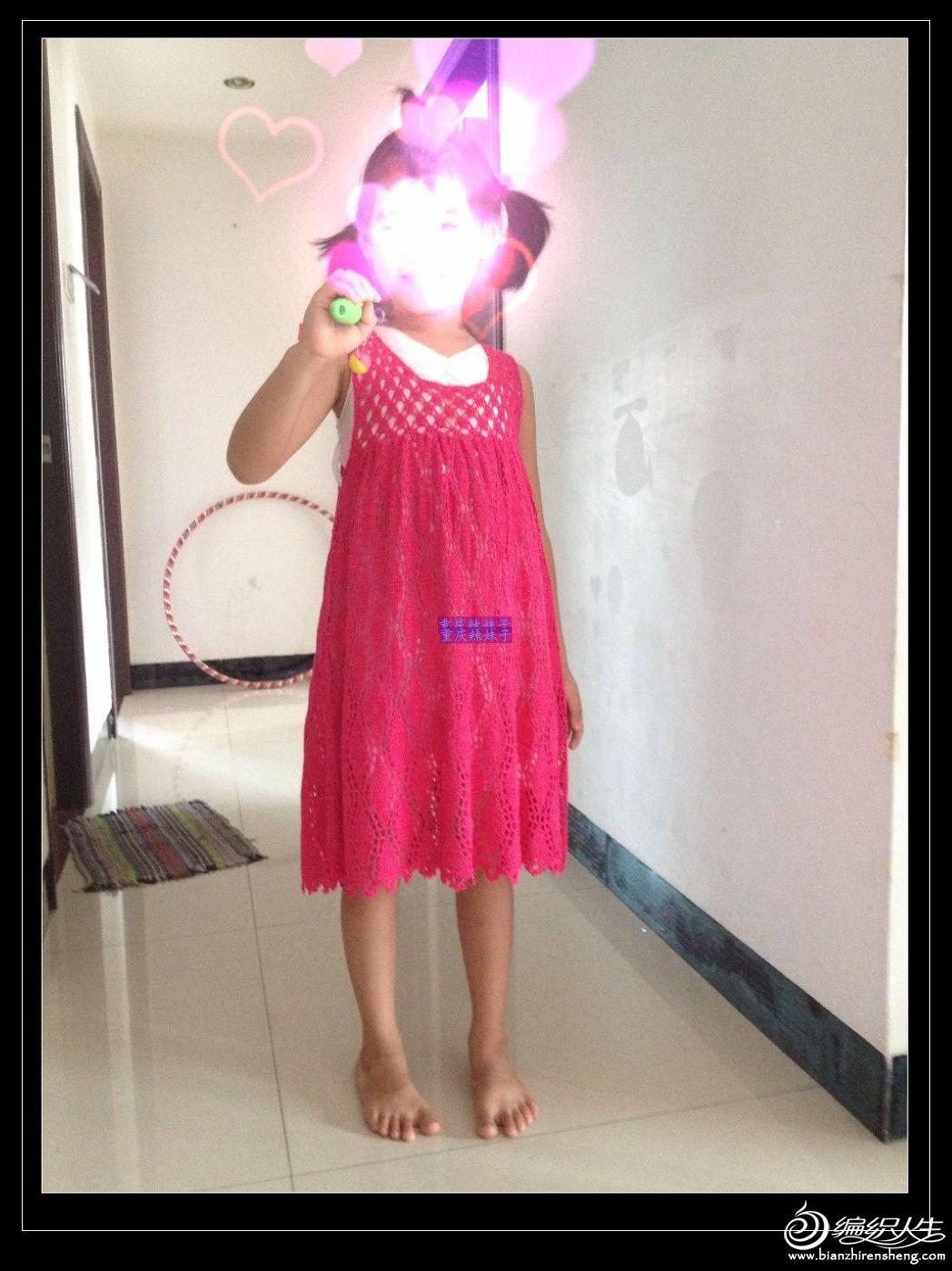 nEO_IMG_nEO_IMG_2014-09-20 111538.jpg