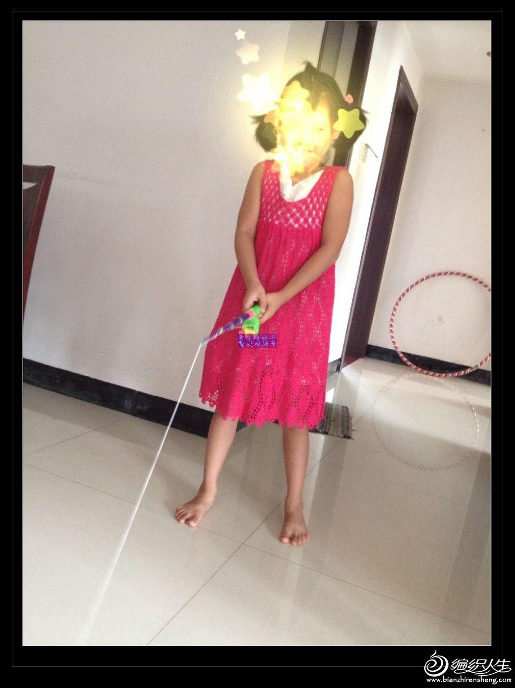 nEO_IMG_nEO_IMG_2014-09-20 111710.jpg