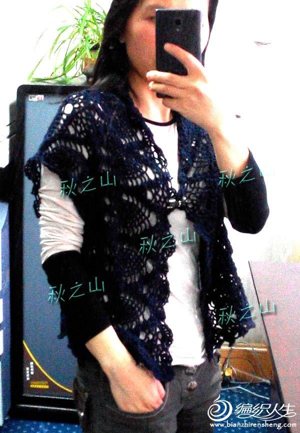 IMG_20140926_093038.jpg
