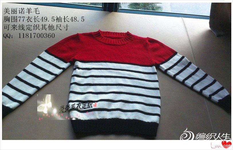 毛衣的各种尺寸 - 编织人生