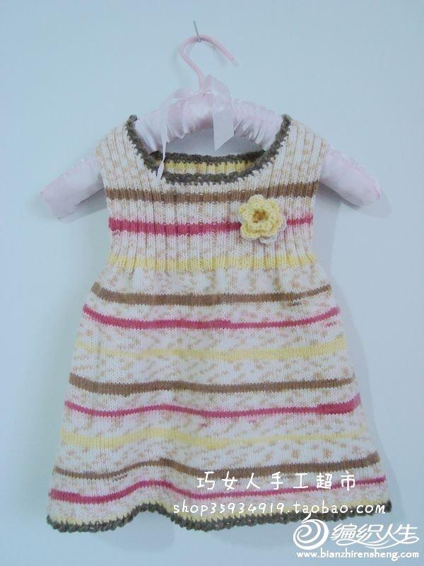 69 儿童服饰编织交流 69 儿童毛衣(棒针) 69 段染儿童背心裙