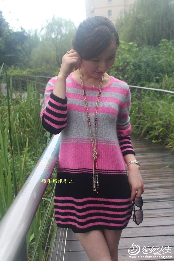 粉色裙子手绘图