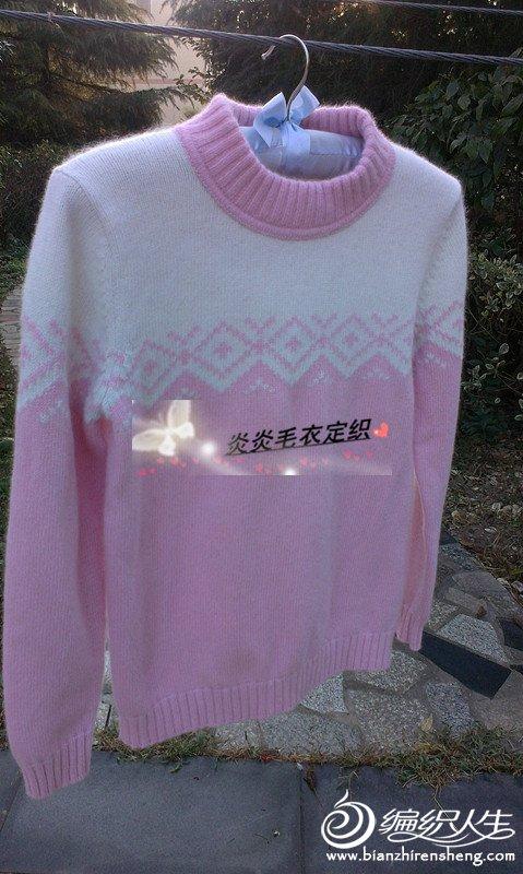 粉红挂1.jpg