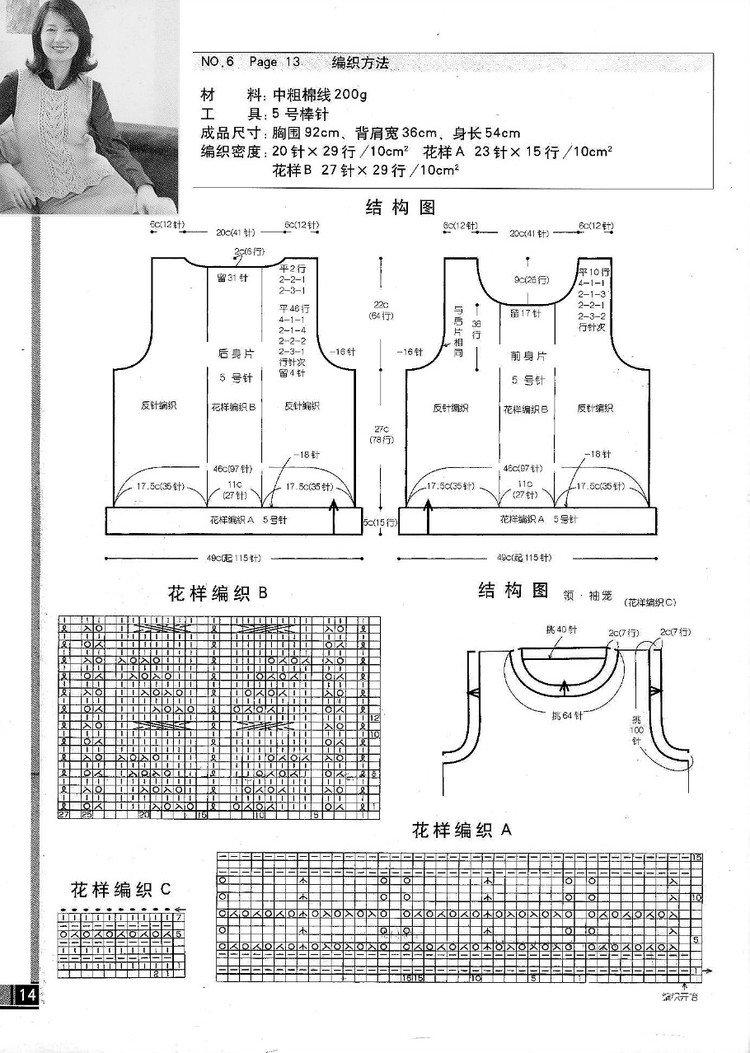 电路 电路图 电子 原理图 750_1053 竖版 竖屏