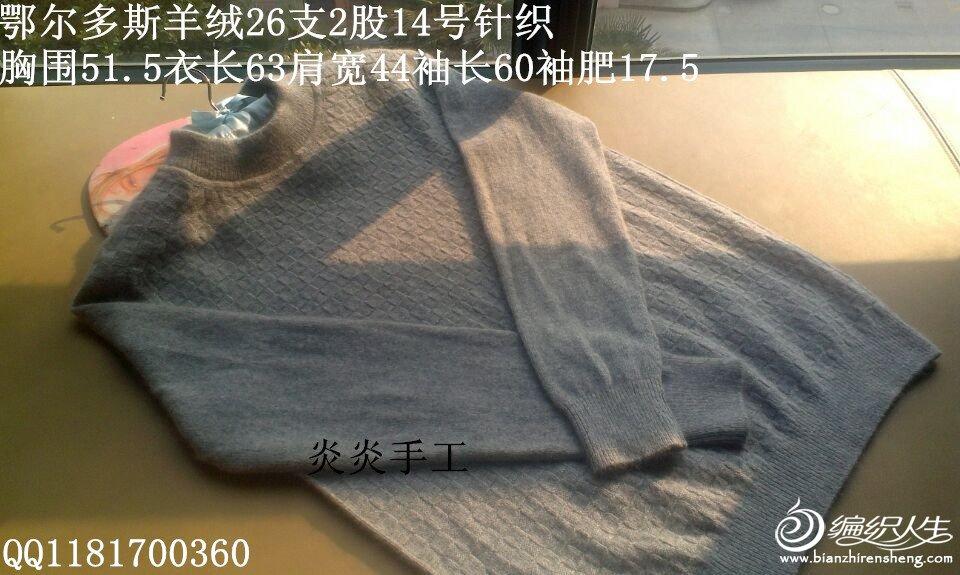 QQ图片20140310175332_副本_副本.jpg