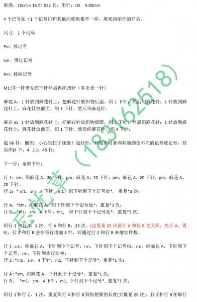[棒针翻译] [忘忧草译]简单的斗篷 - yn595959 - yn595959 彦妮