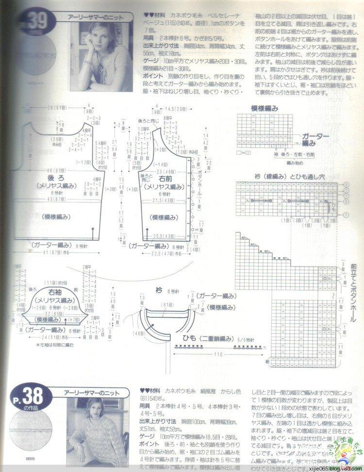 0 (94).jpg