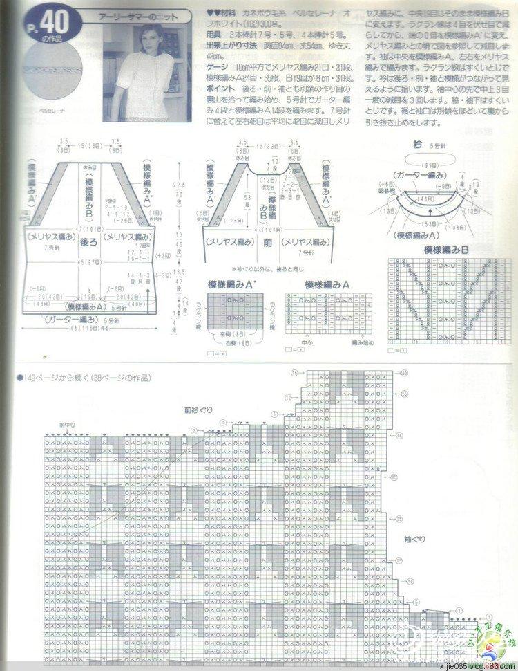 0 (96).jpg