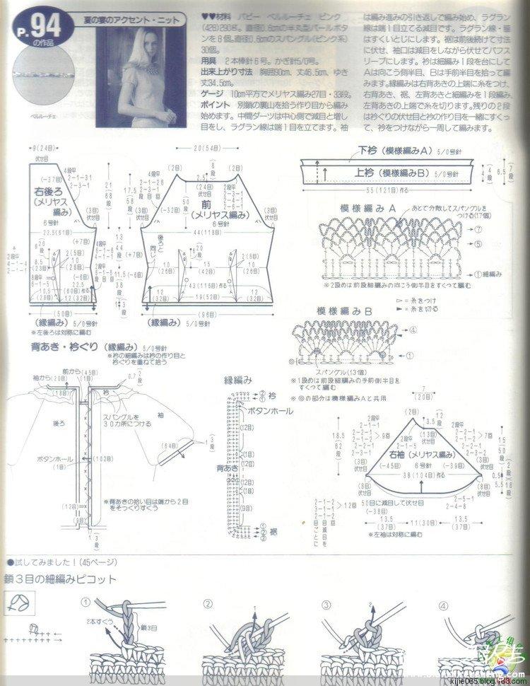 0 (109).jpg