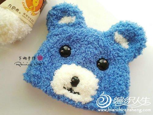 【下雨】珊瑚绒宝宝小熊帽子 编织说明