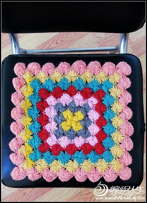 方形毛线坐垫的钩法_[ qinfen ]~~~漂亮大方的方形坐垫 ~~~继续零线清理-带图解、文字 ...