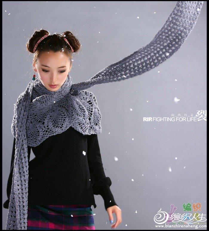 裂帛围巾披肩