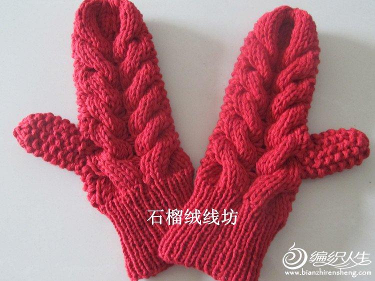 幼儿园中班 漂亮的围巾手套