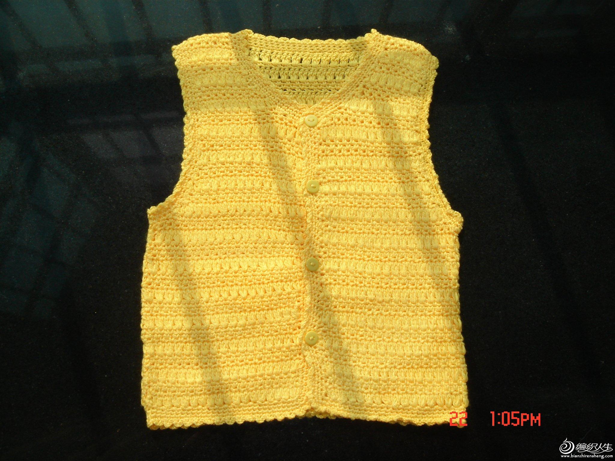 黄厚实背心0.JPG