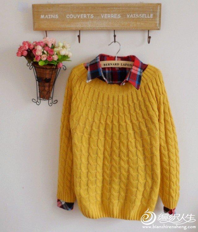 从上往下织的毛衣] - 编织人生