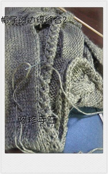 [开衫] 一件适合女孩的漂亮衣衣 - yn595959 - yn595959 彦妮