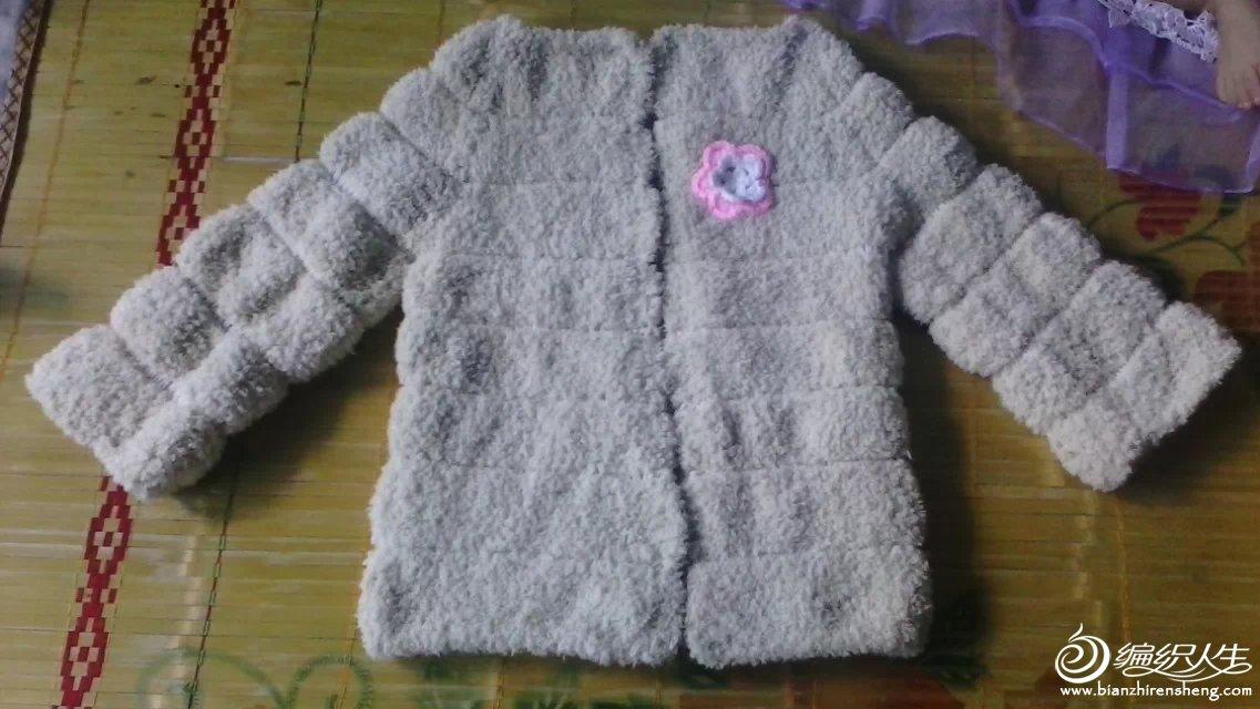 儿童服饰编织交流 69 儿童毛衣(棒针) 69 我织的宝宝仿皮草外套