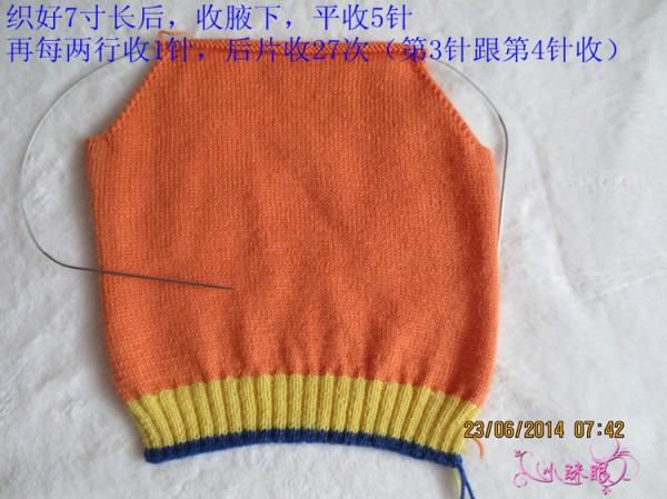 [90~110cm中童毛衣] 童装巴不豆拼色毛衣 - yn595959 - yn595959  彦妮