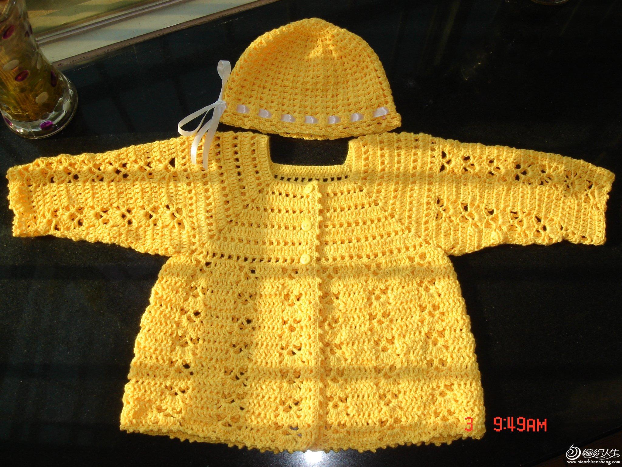 黄衣和帽子1.JPG