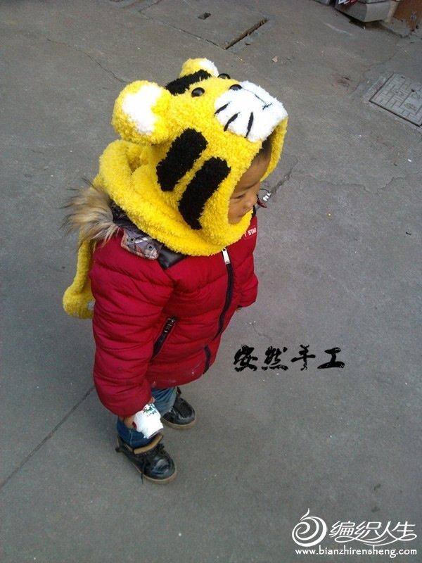 【安然手工】儿童老虎围巾帽子