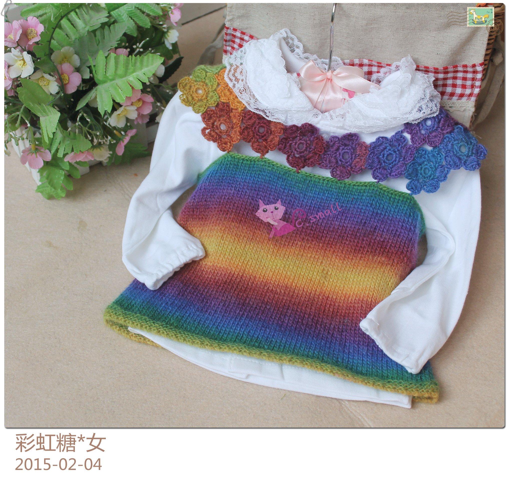 彩虹6.jpg
