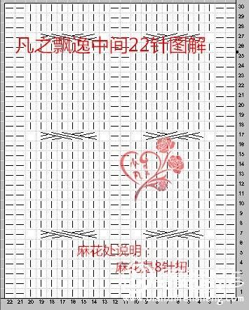 (线虫)咏春——仿凡之飘逸长款品味裙衫 - 线虫昭昭 - 线虫昭昭的博客