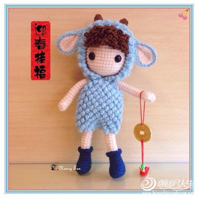 求超萌羊娃娃的衣服图解和钩发