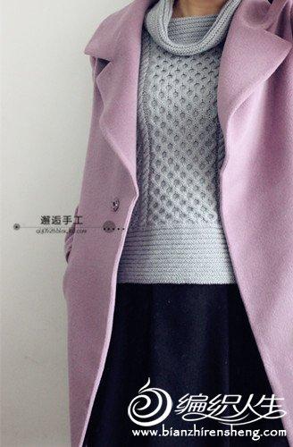 灰色复古花纹棒针高领毛衣
