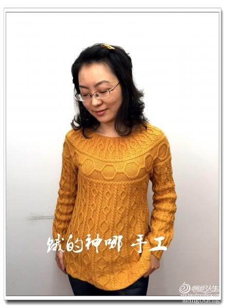 圈圈涟漪——棒针版葱衣(含自画的详细图解和结构图,不用看文字啦) - ysp1966 - 快乐心情的博客