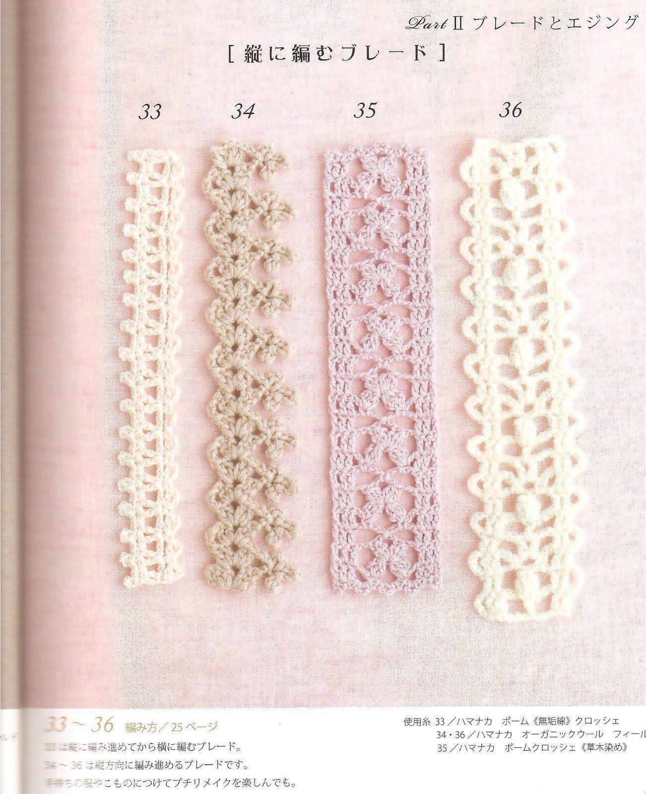 第十八本--漂亮的钩针编织花边和花样