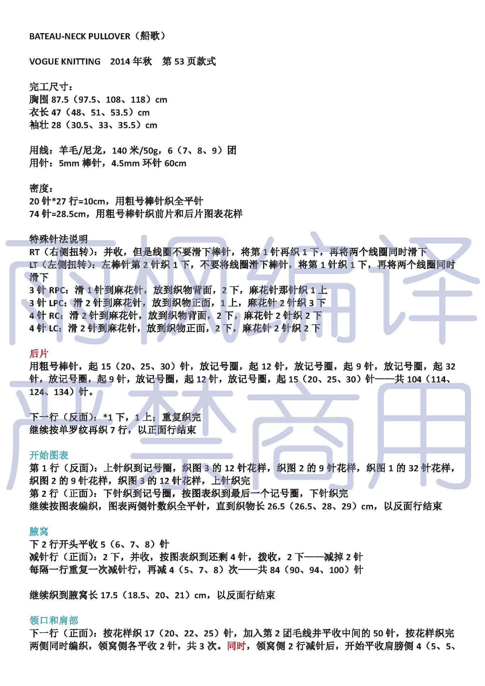 【凤凰于飞】云马之七色15- 船歌-1503
