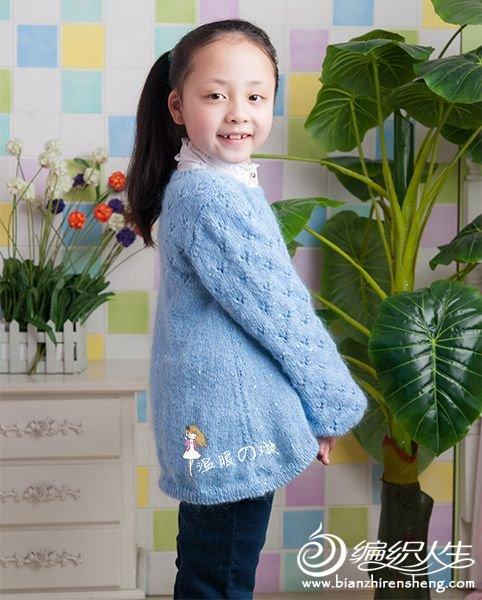 女童海蓝色休闲圆摆毛衣