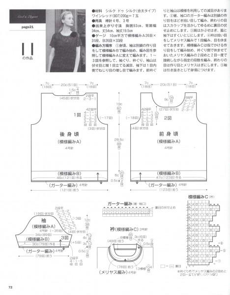 [套头衫] 15年志田款短袖 - yn595959 - yn595959 彦妮