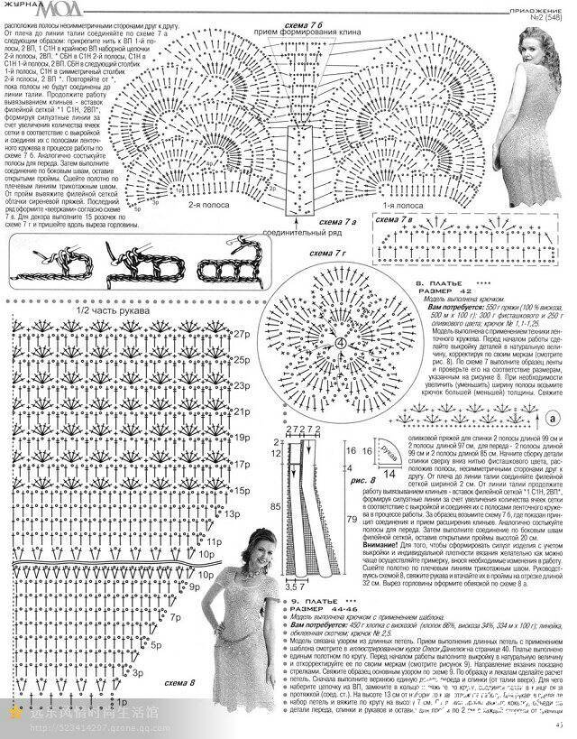 羽扇罗 - 立春的织园 - 线编现演的博客