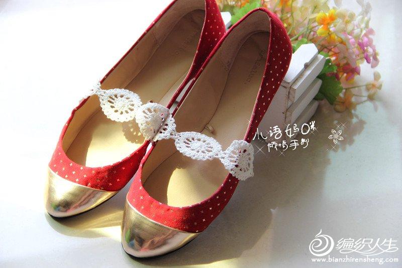 钩针蕾丝鞋饰