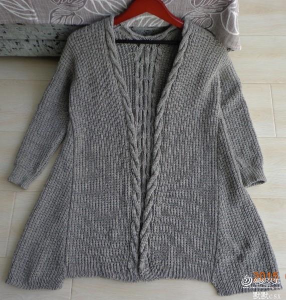 [开衫] 2015-2(仿VS的风姿)(附简单织法) - yn595959 - yn595959 彦妮