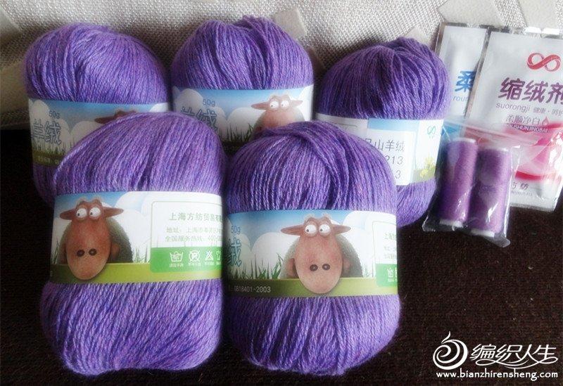 极品紫夹花.jpg