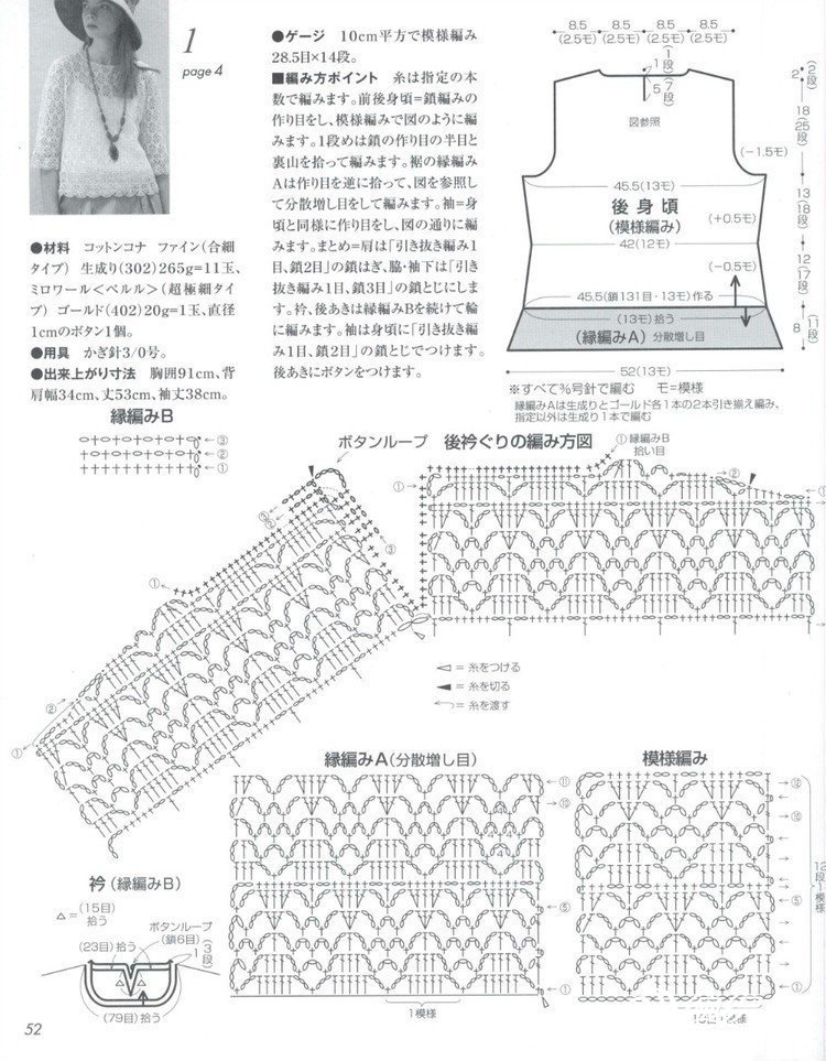 中袖1.jpg