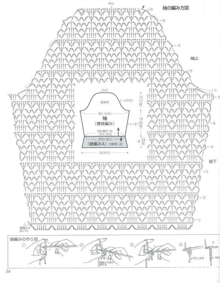 中袖3.jpg