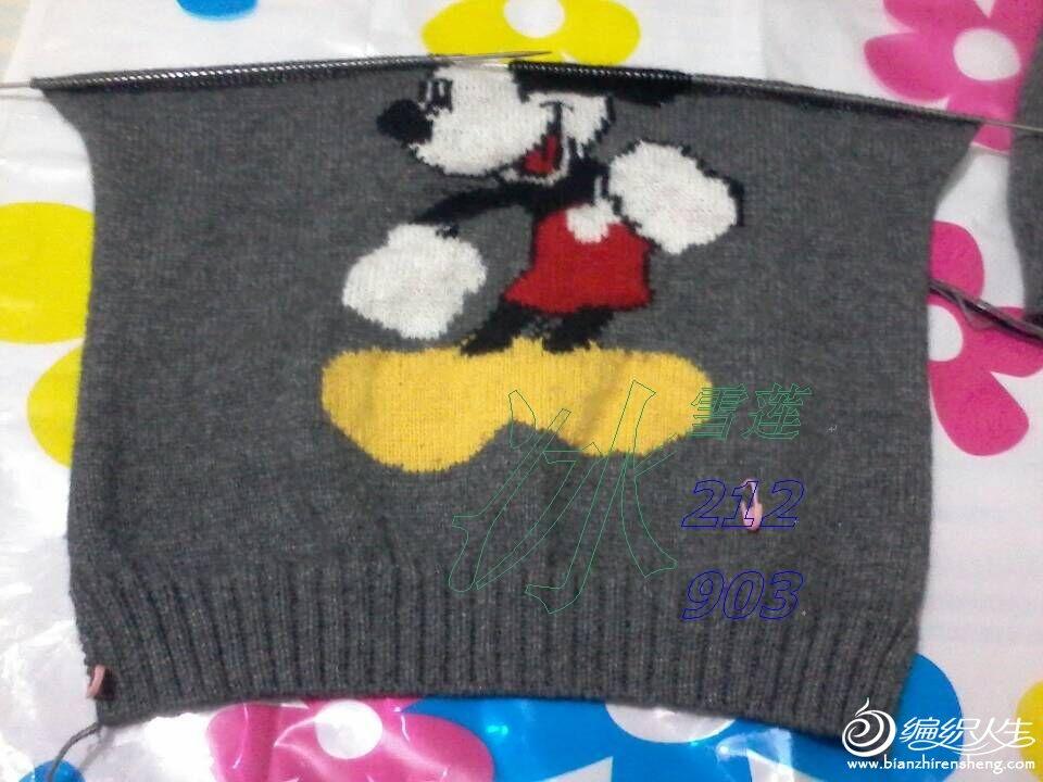 论坛 69 儿童服饰编织交流 69 儿童毛衣(棒针) 69 米老鼠图案的