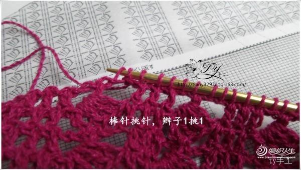 [套头衫] 【ty】今夏——15大好钩织结合 - yn595959 - yn595959 彦妮