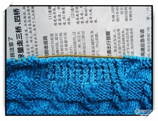 [50~80cm婴幼儿毛衣] 琪琳-贺雨枫弄璋之喜 - yn595959 - yn595959 彦妮