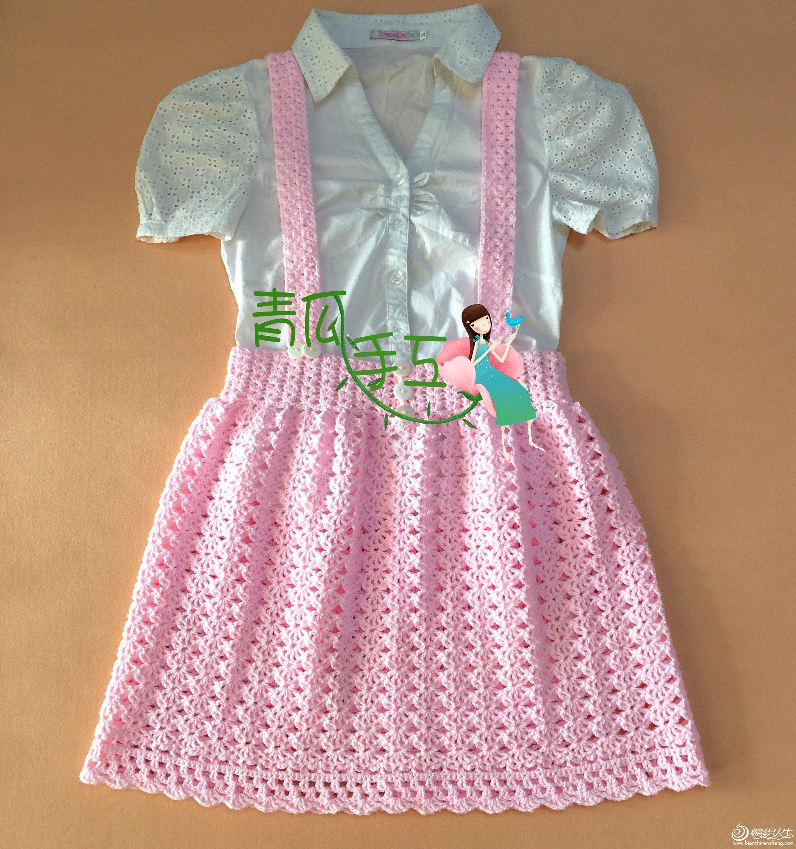 亲子钩针背带裙