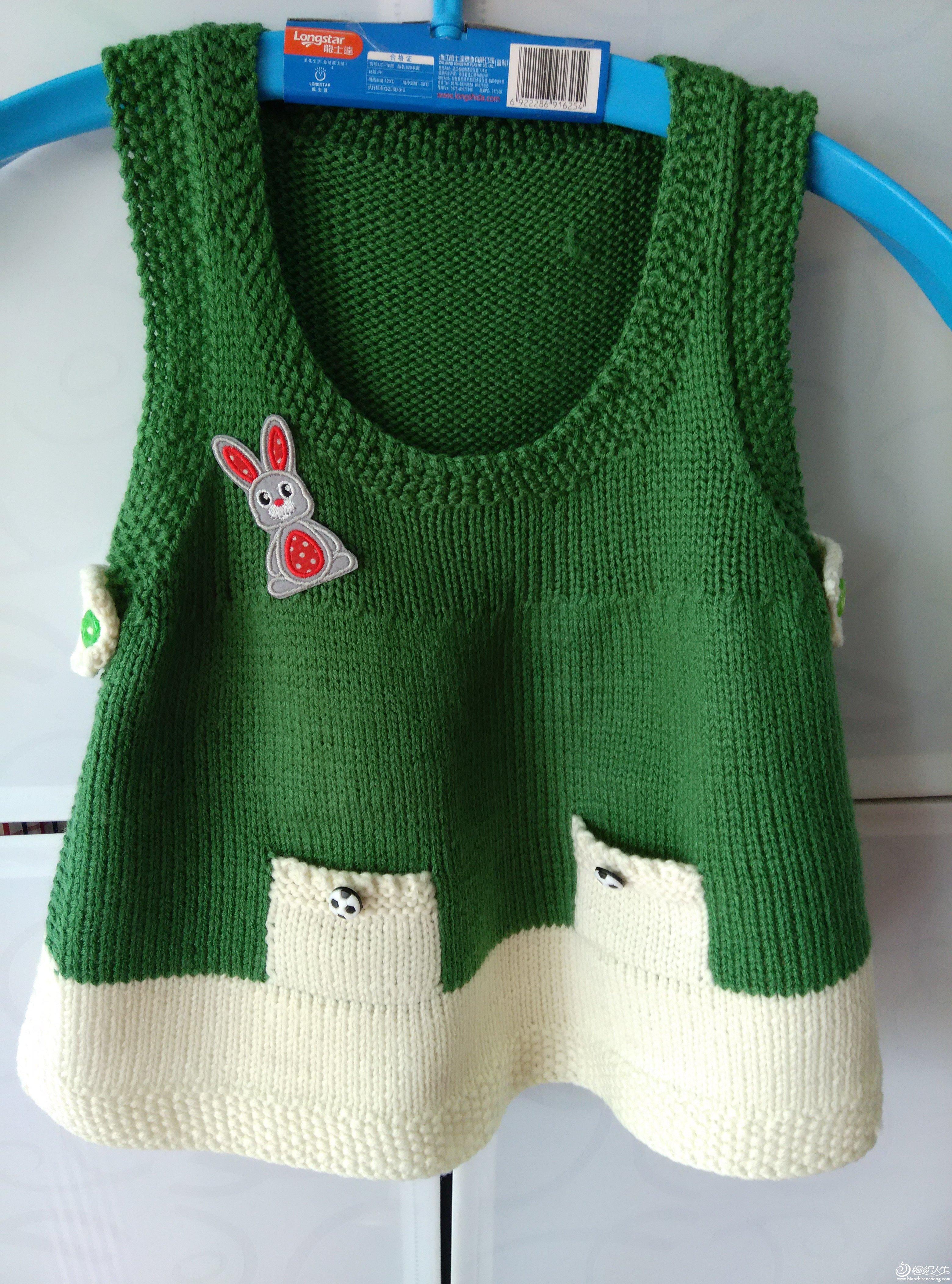 依可爱绿色背心裙编织 图片合集
