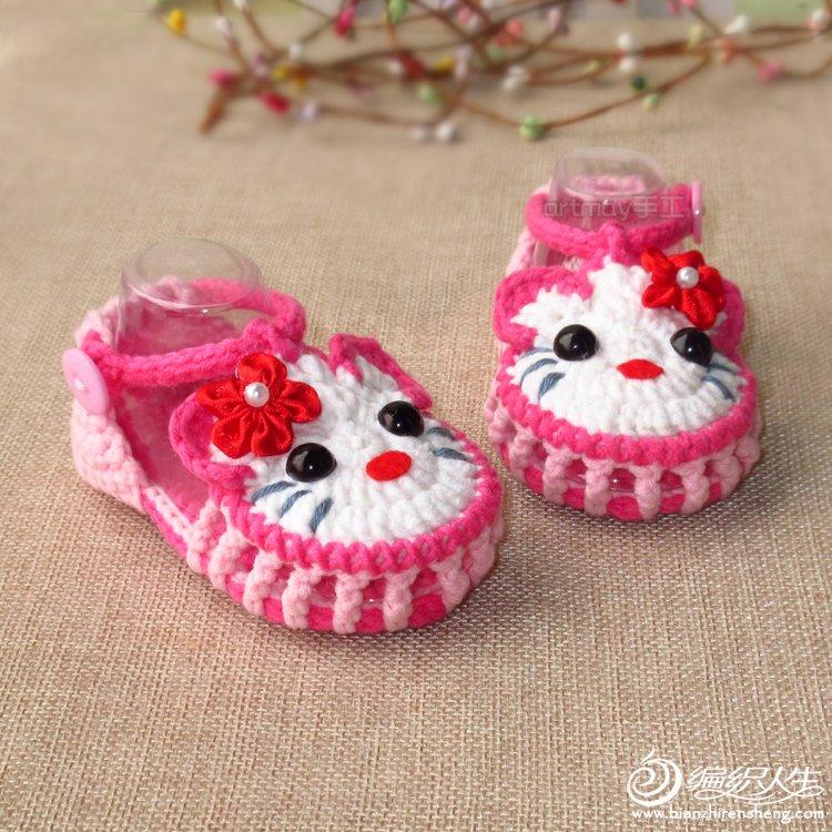 卡通kitty猫手工钩针编织全棉婴儿宝宝系带学步凉鞋全